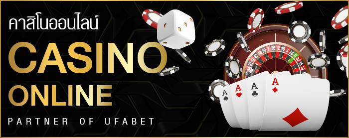 http://ufabet.blog/casino/