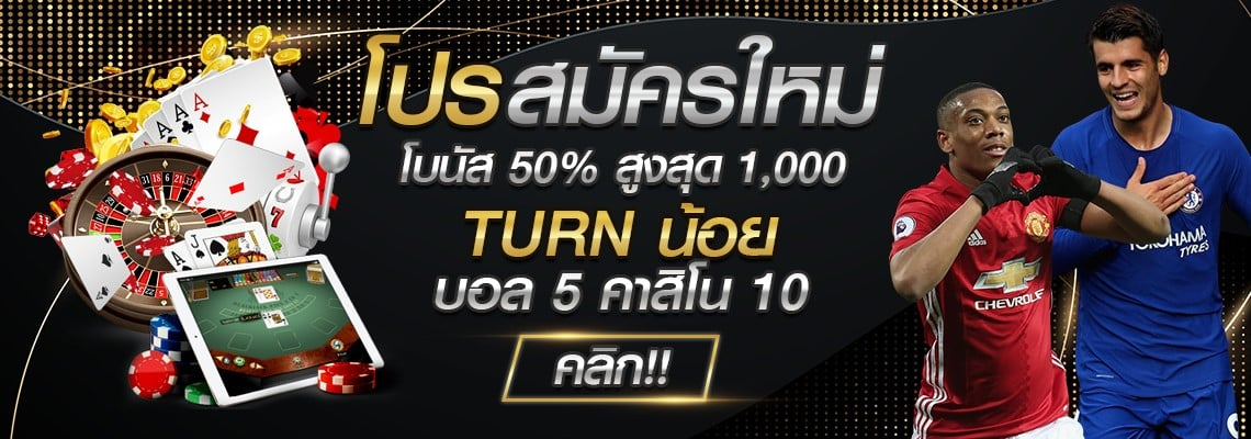 ufabet-new-promotion-18-aug-2020 (1)