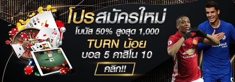 ufaweb-mobufabet-new-promotion-18-aug-2020-1